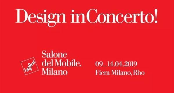 意大利SKEMA强化复合地板携新品亮相2019意大利米兰家具展磁条卡